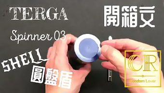 [達人開箱 ][CR情人]日本TENGA spinner03-SHELL圓盤盾 內構作動展示