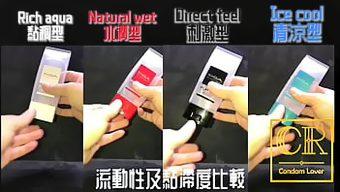 [達人開箱 ][CR情人]日本TENGA GEO 探索球-AQUA 水紋球 TENGA 家的潤滑液們